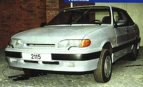 Ранняя ВАЗ-2115