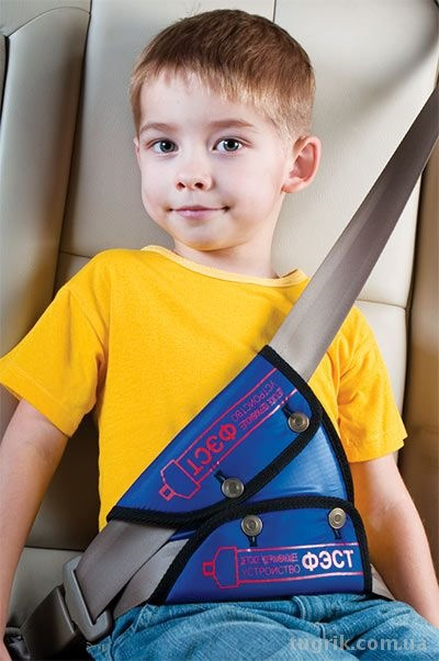 Удерживающее устройство в поезд для детей своими руками фото 631