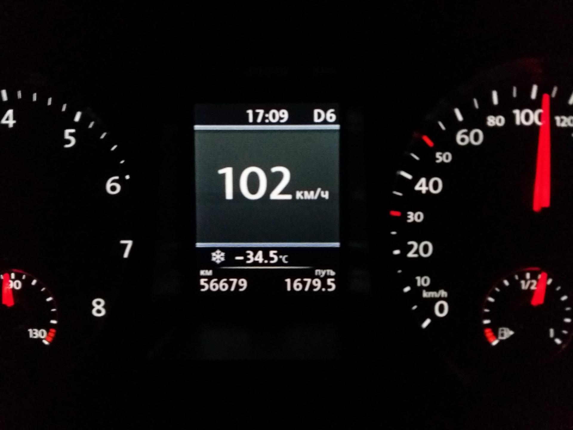 Надеюсь что это баг) — Volkswagen Passat, 1 8 л , 2012 года на DRIVE2