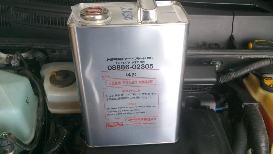 этом защитная тойота приус 30 заменить масло самому в двигателя высокой