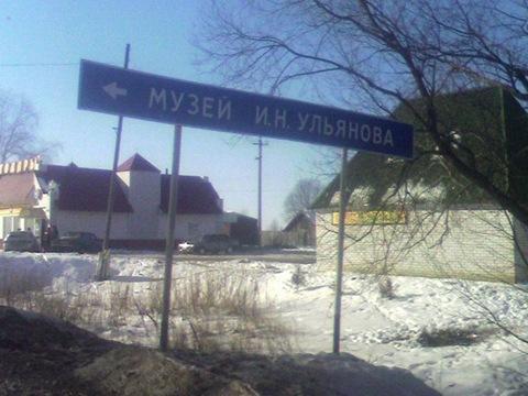 Расстояние между Сеченово и Чебоксарами