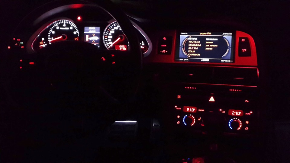 Audi A6 Interior Night Images Free Download