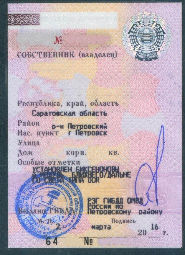 Код Услуги 017613