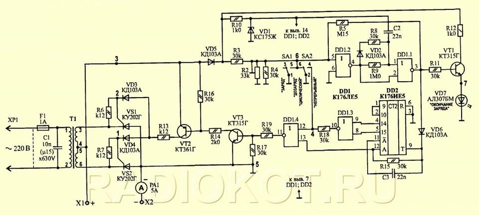 Зарядное Устройство Кедр Авто 4А Инструкция Видео