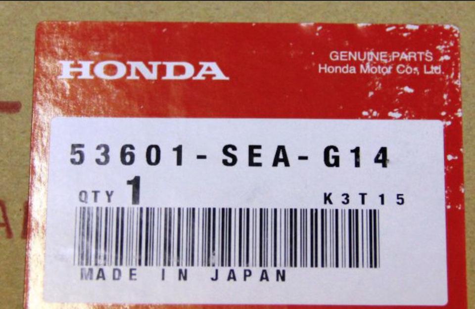 53601 sea g14 honda