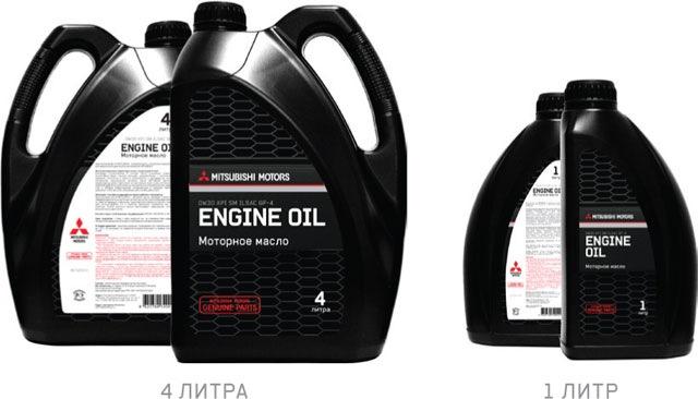 митсубиси галант какое масло лить