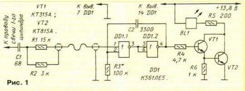 Схема стробоскопа изображена на рис. 1. Импульсы с высоковольтного свечного провода, пройдя через входной узел...