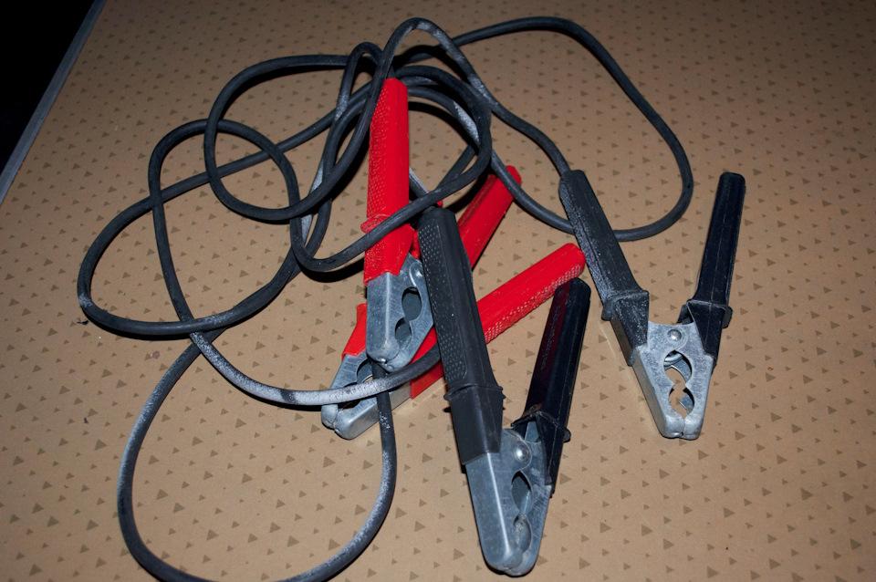 Провода для прикуривания как сделать 563
