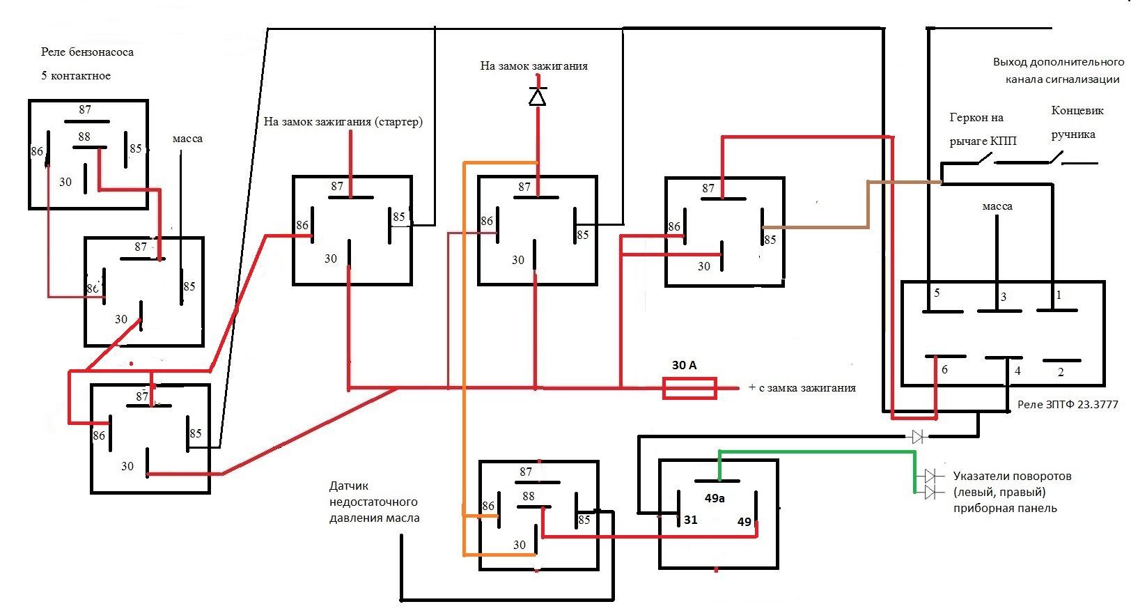 Как сделать реле для бензонасосу 120