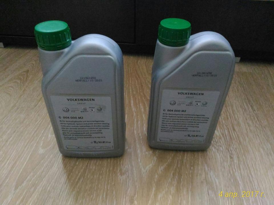 жидкость для гур транспортер т4
