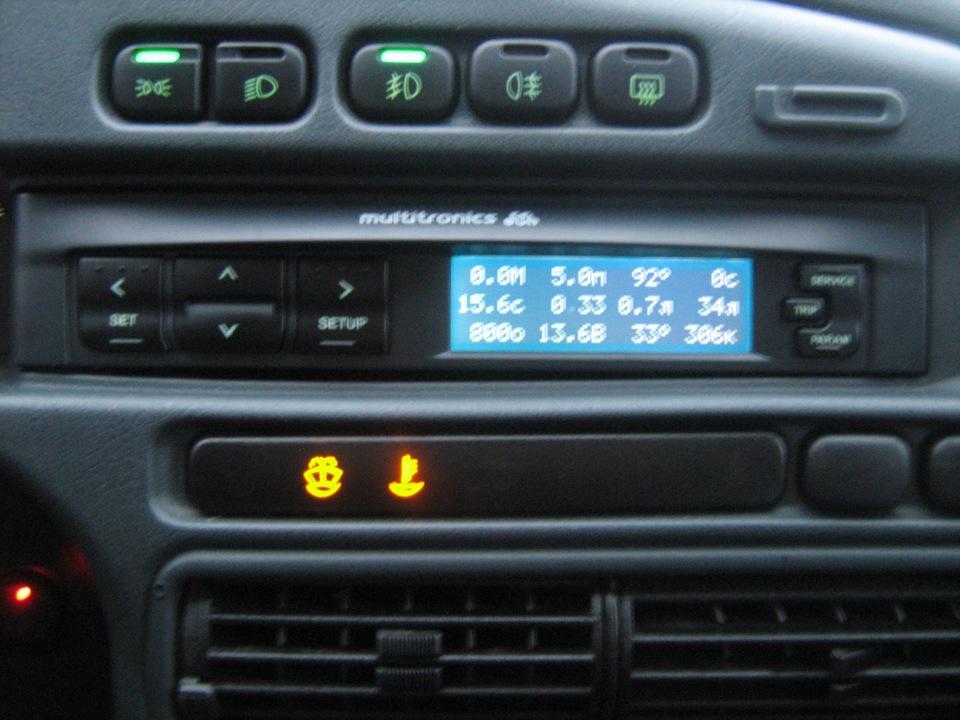 ваз компьютер 21144 маршрутный инструкция