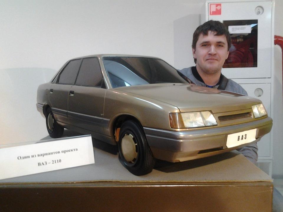 фото автоваза музей