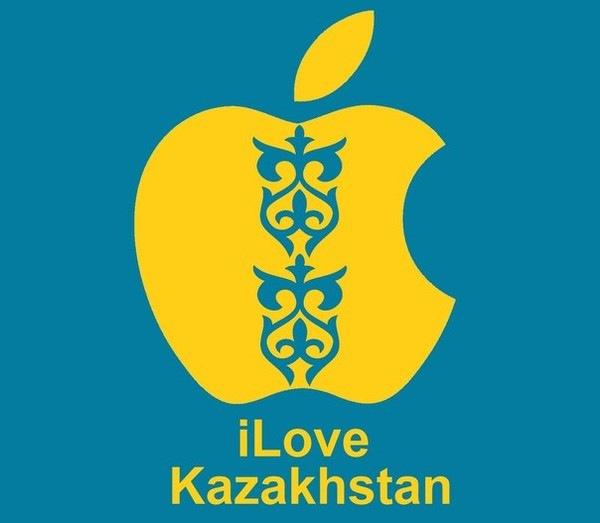 Картинки казахские с надписью, поцелуй страстный