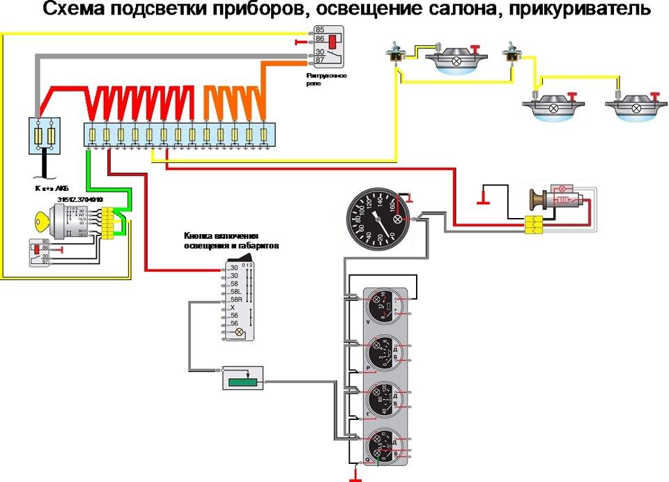 Схема самодельной электропроводки