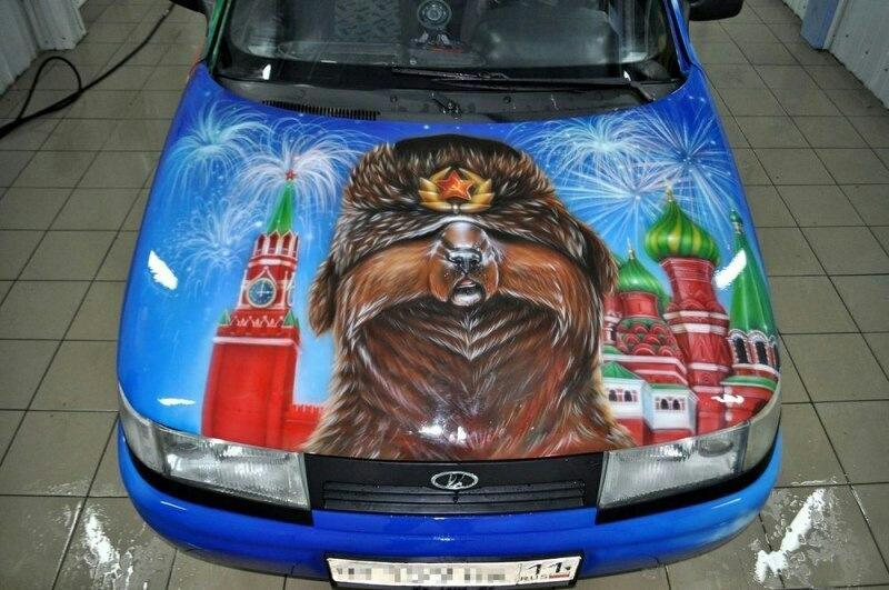 Смешные картинки нарисованные на машинах, папа днем