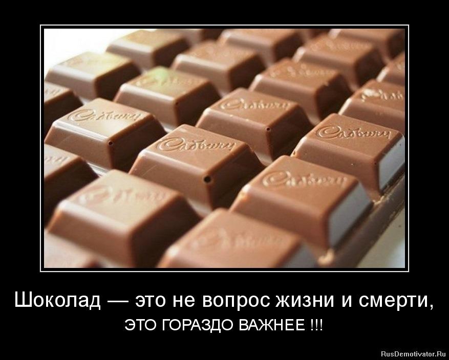 картинки про конфеты с приколом ближнего
