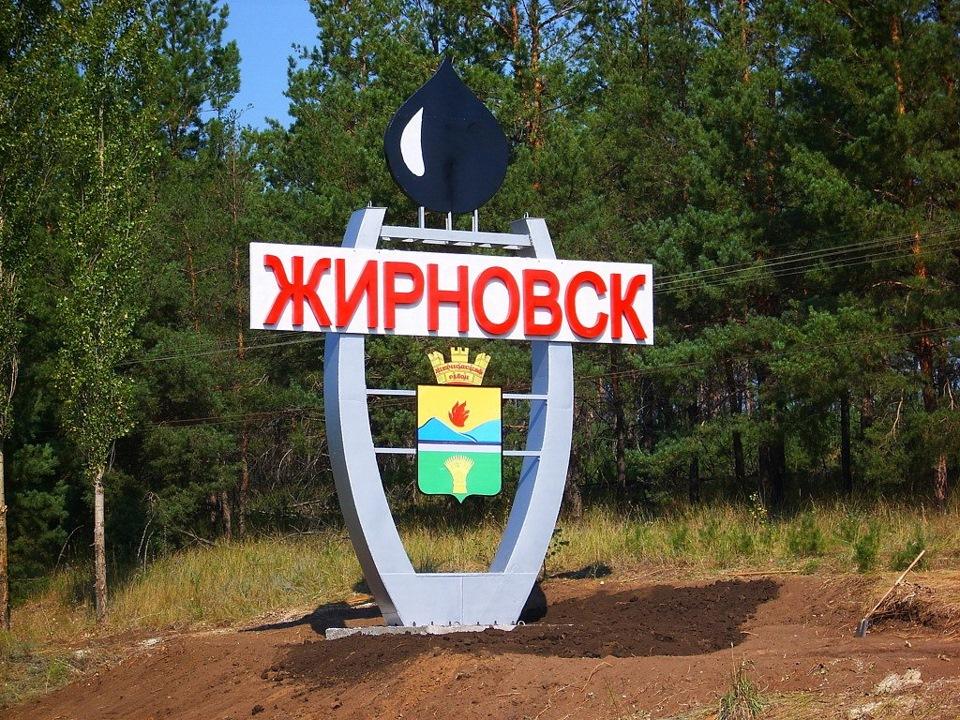 области знакомства волгоградской жирновск