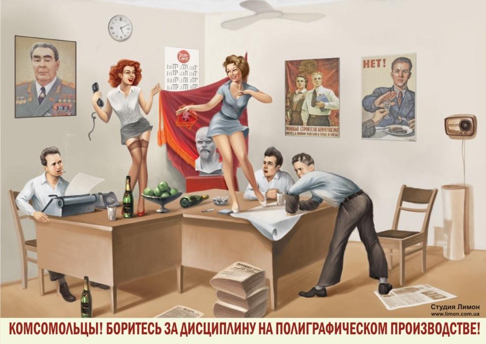 Советское порно  всё порно СССР в одном месте