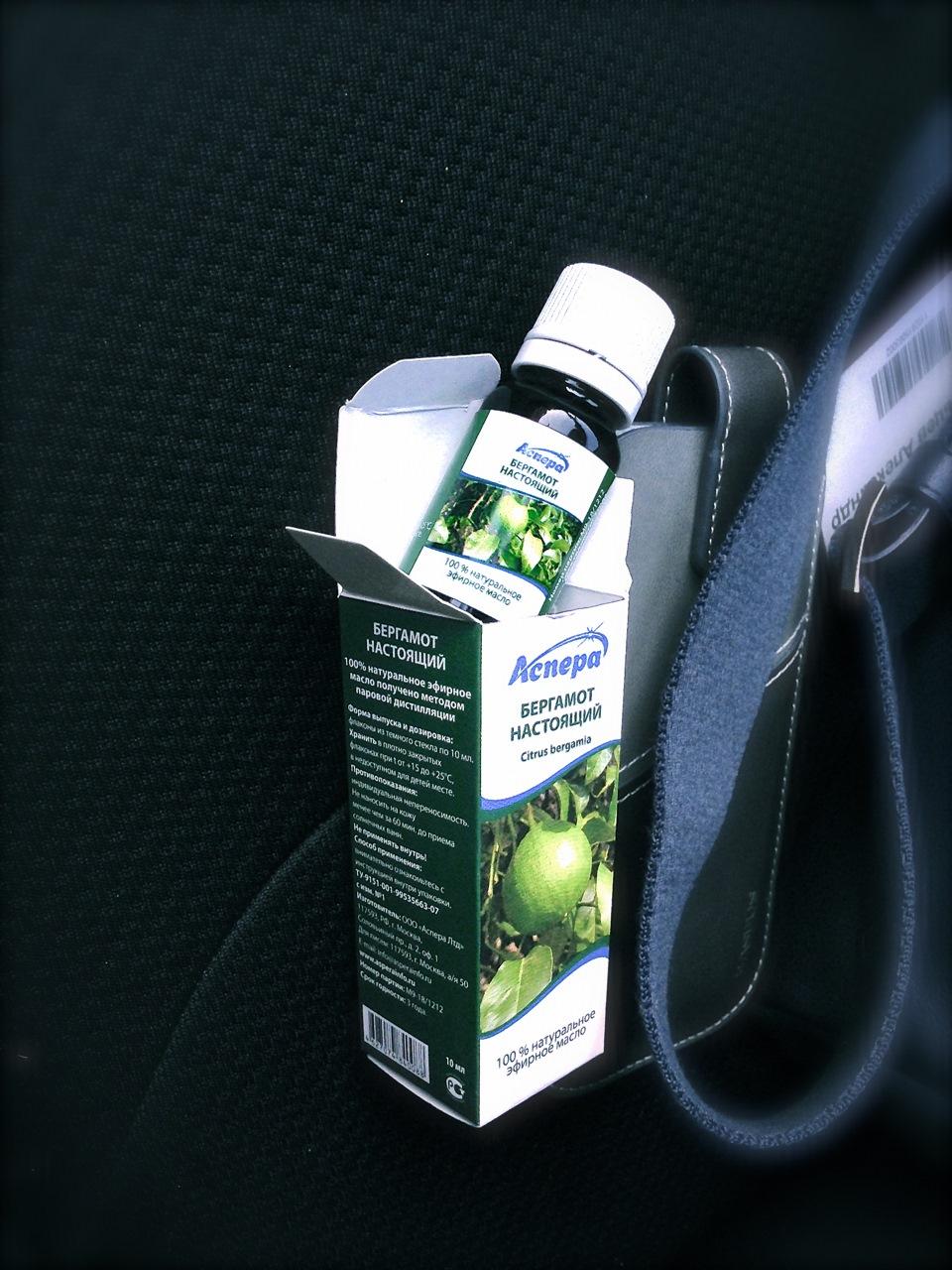 Как сделать чтобы в машине вкусно пахло