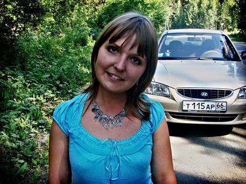 моей жены фото
