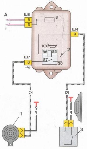 Схема включения звукового