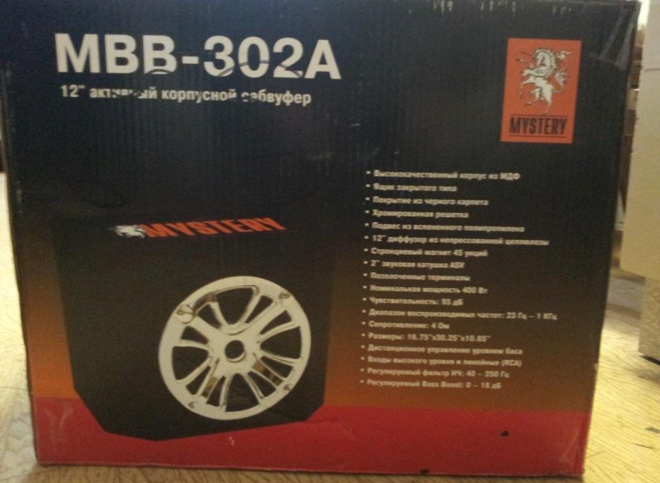 Саб Mystery MBB — 302A.