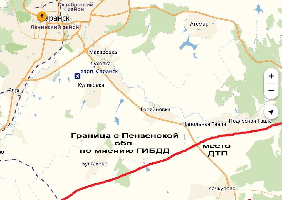Село Кочкурово Шлюхи Где Найти