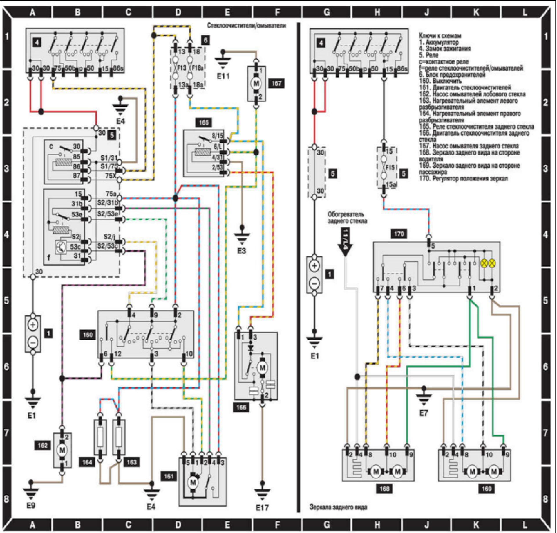 Audi a4 b5 электросхема фото 564