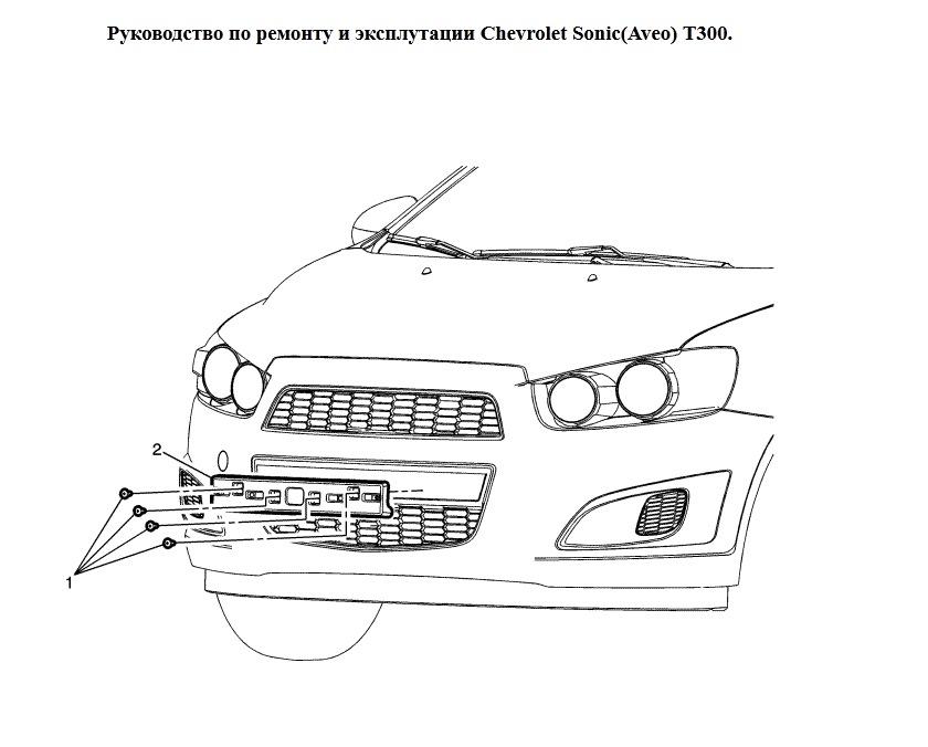 То и ремонт шевроле авео т300