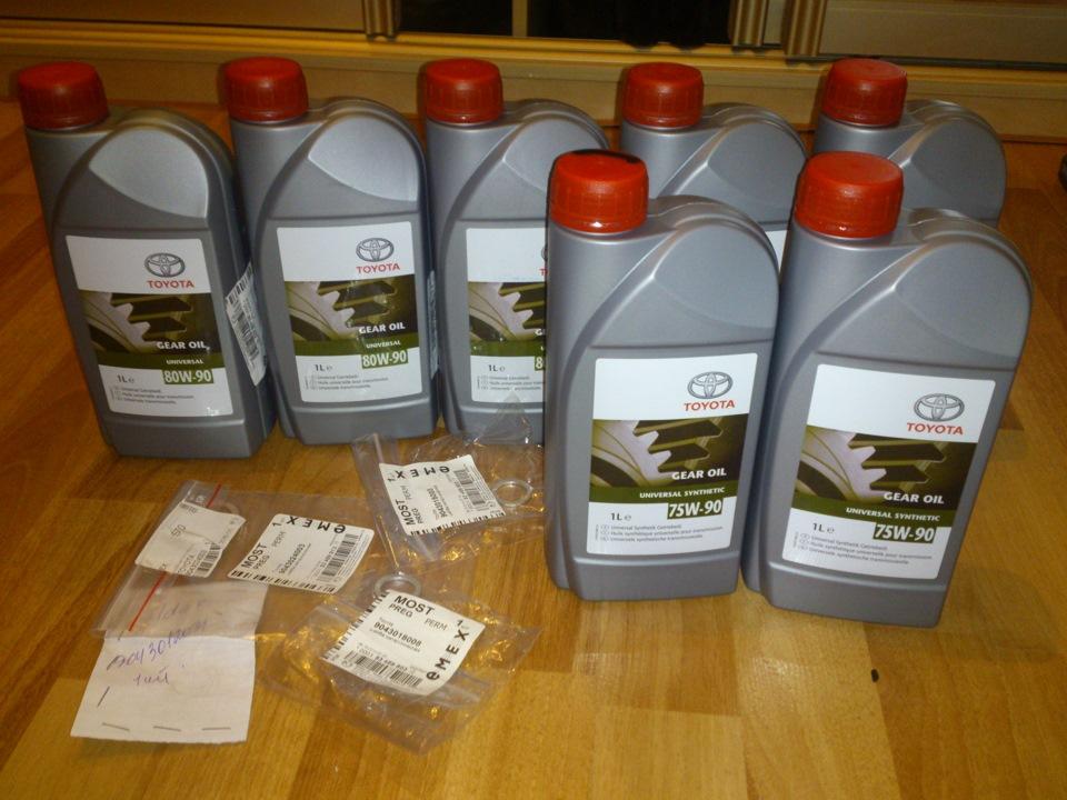 масло для раздатки toyota allex