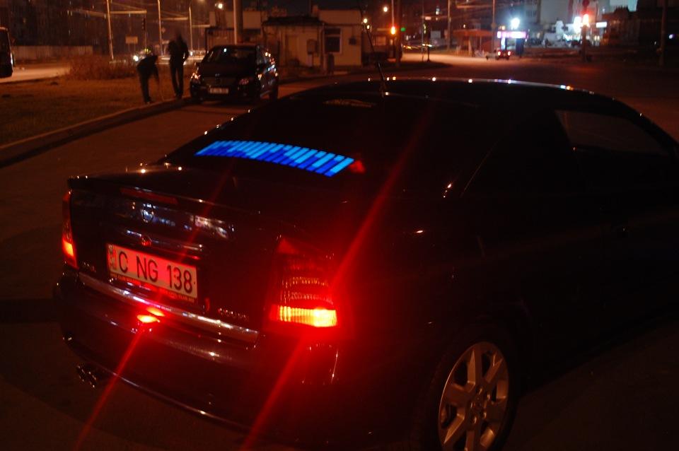 Эквалайзер на стекло автомобиля фото