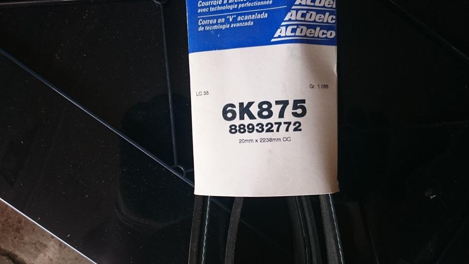 Осталось от форда запчастей — Ford Explorer, 4 0 л , 1996