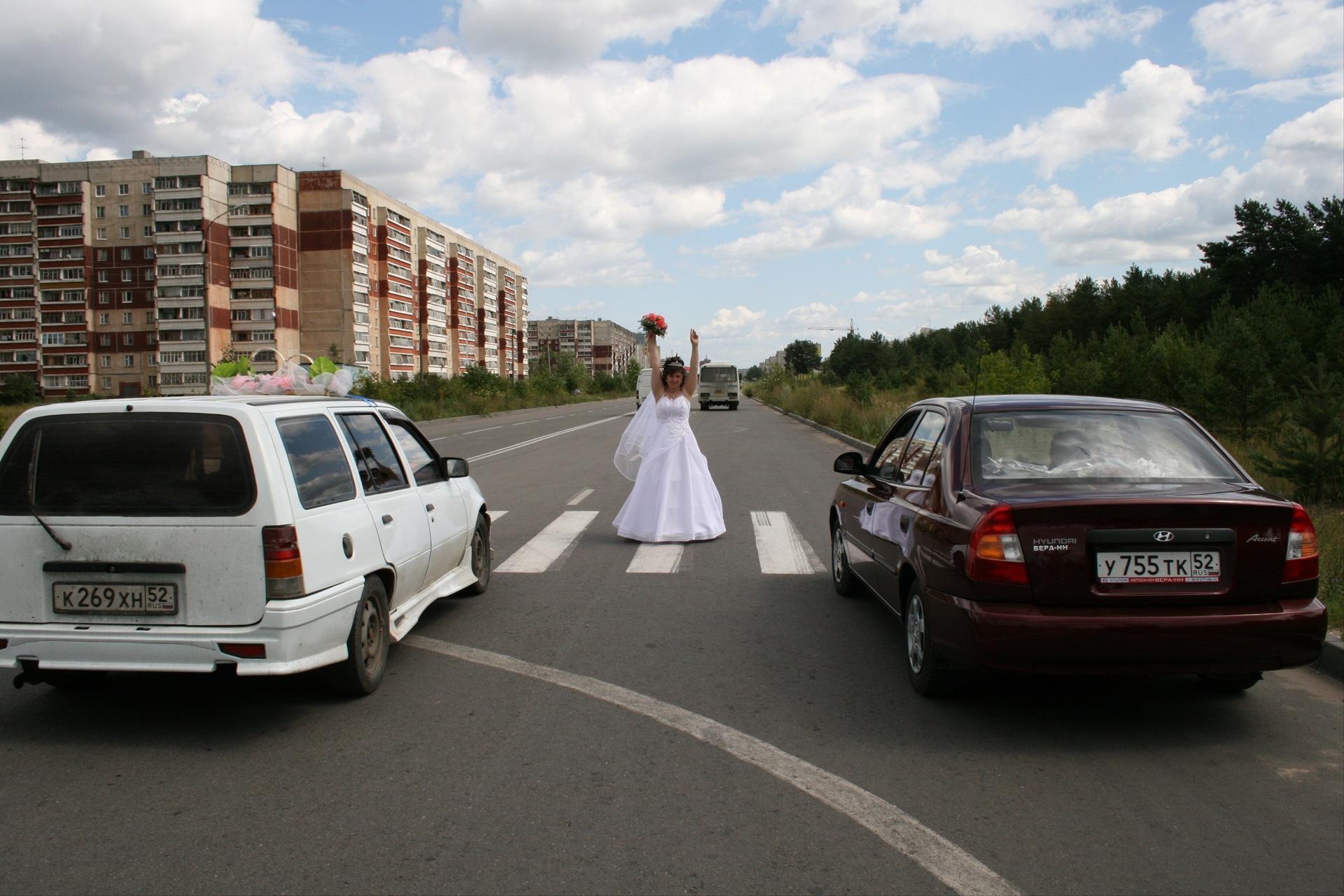 Какие бывают свадьбы по годам от 1 до 100 лет 92