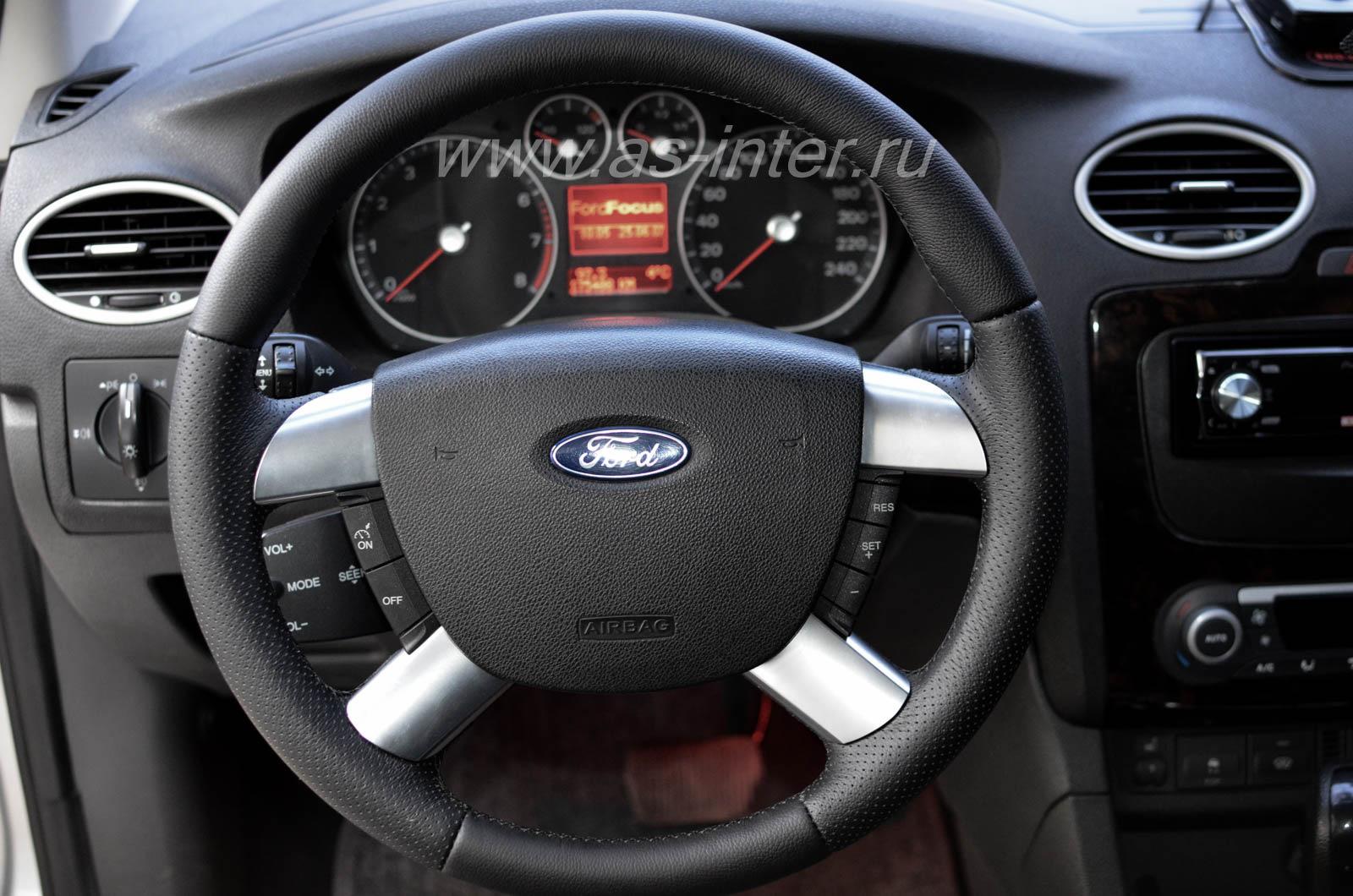 кожаная накладка на руль ford focus ii