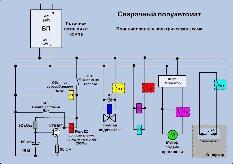 Эл схема магнитного замка домофона