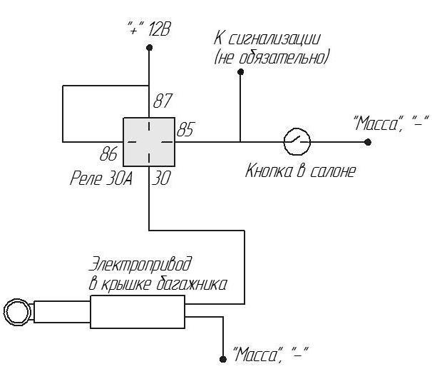 электрическую схему:
