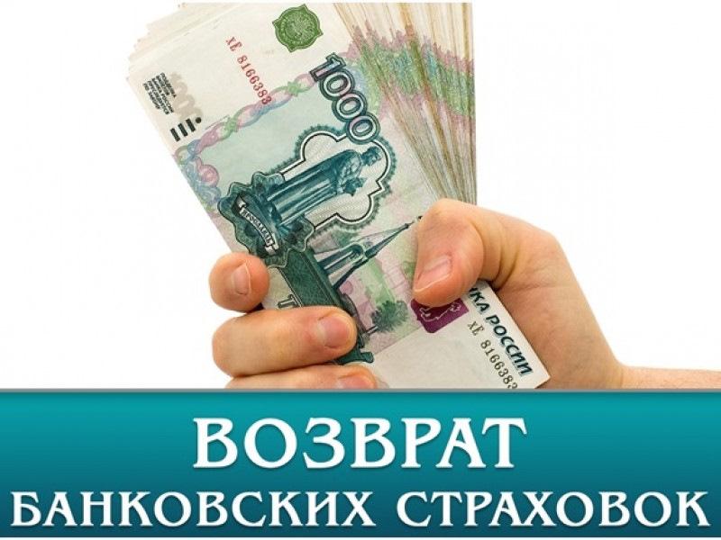 деньги сразу онлайн заявка на займ на карту срочно