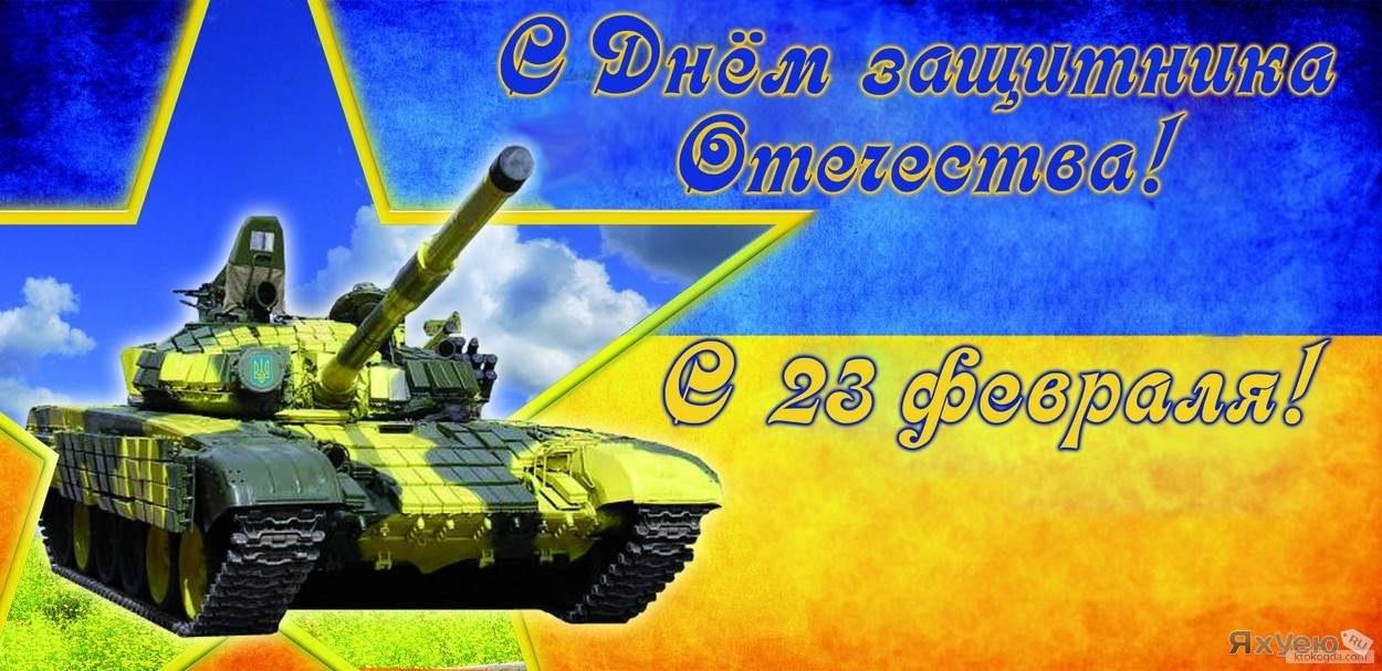 Поздравительные открытки с танками, блюда башкирской