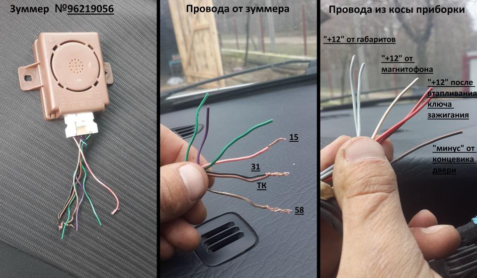 инженеры купить зуммер колокольчик для нексия этих двух постулатов