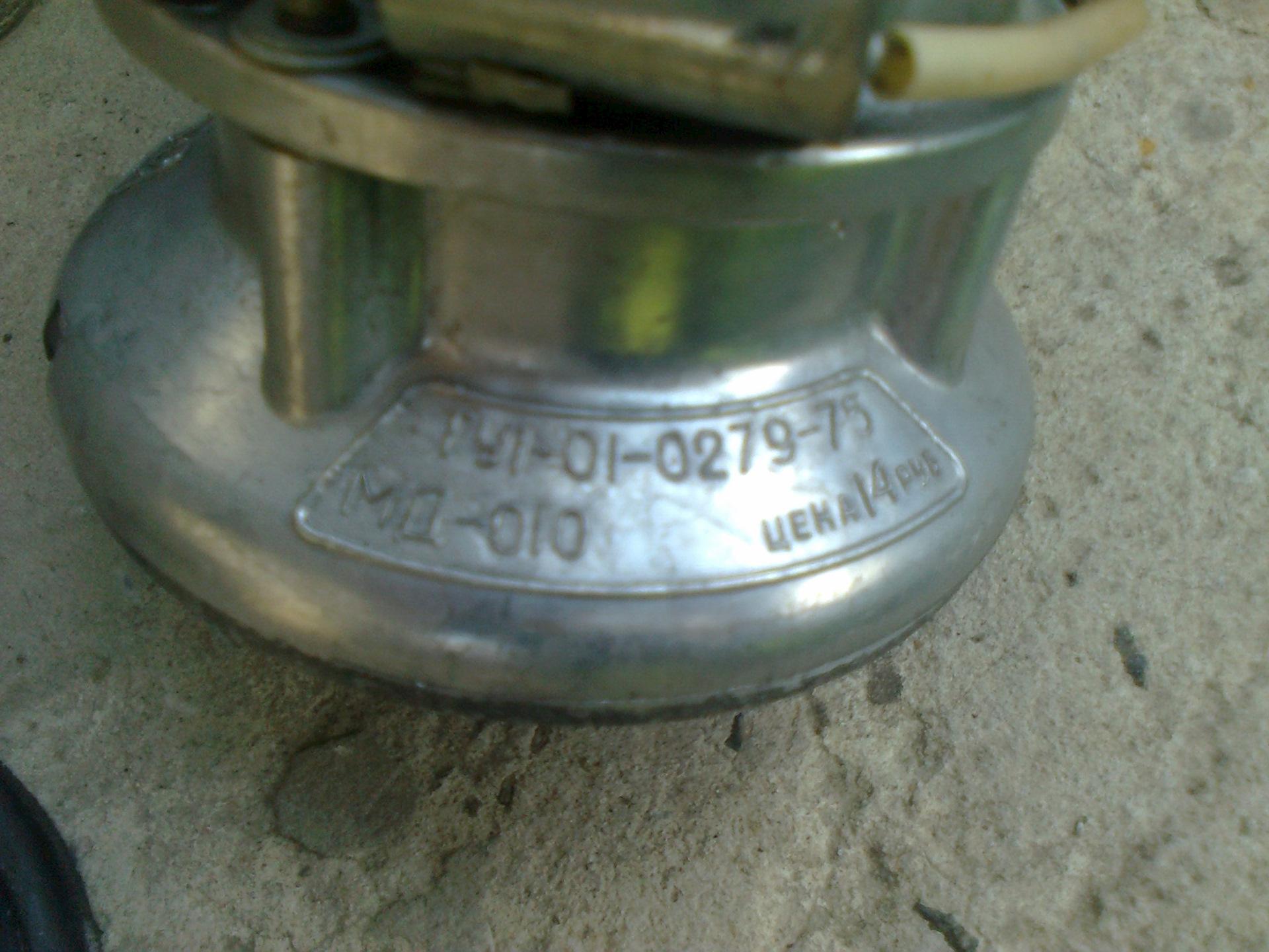 Триммер из пылесоса своими руками фото 356