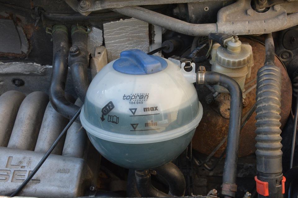 Расширительный бачок фольксваген транспортер т4 элеватор рузаевка мордовия