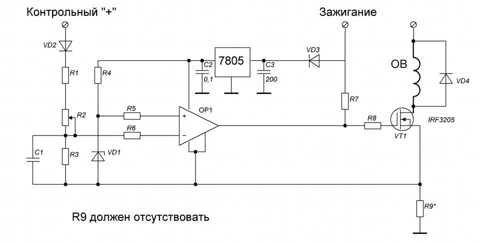 Регулятор напряжения генератора схема фото 645