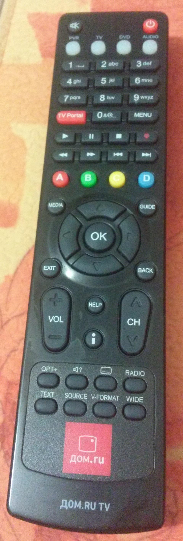 Как сделать пульт для телевизора кнопки
