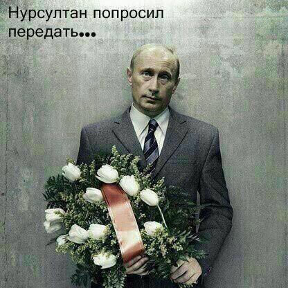 Поздравление с др на чеченском
