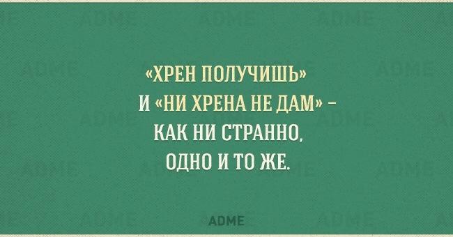 Богатый русский язык. — DRIVE2