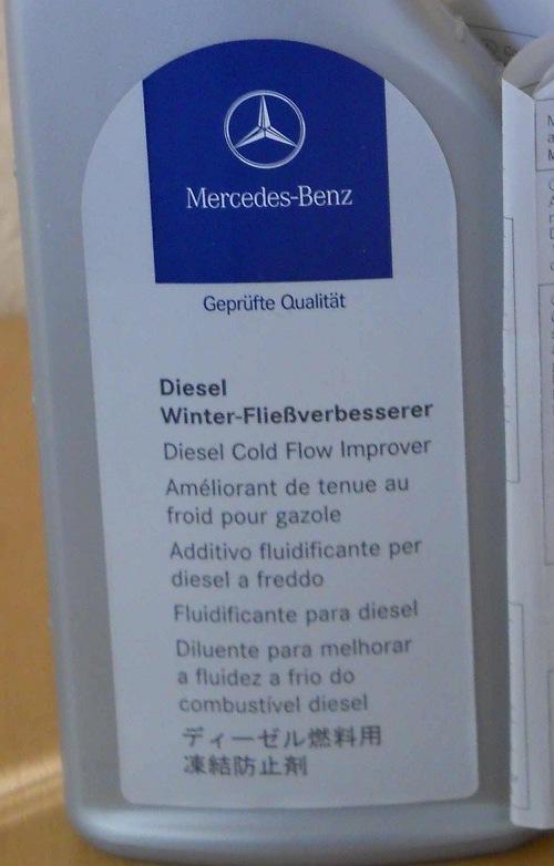 зимние присадка для дизельного мерседес