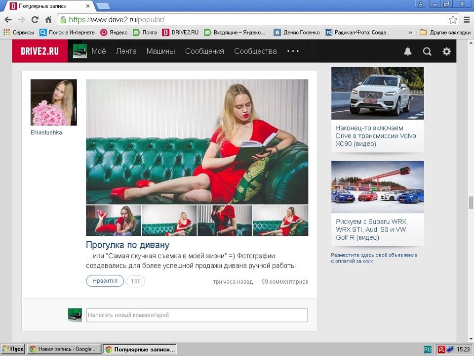 онанист блог сайт