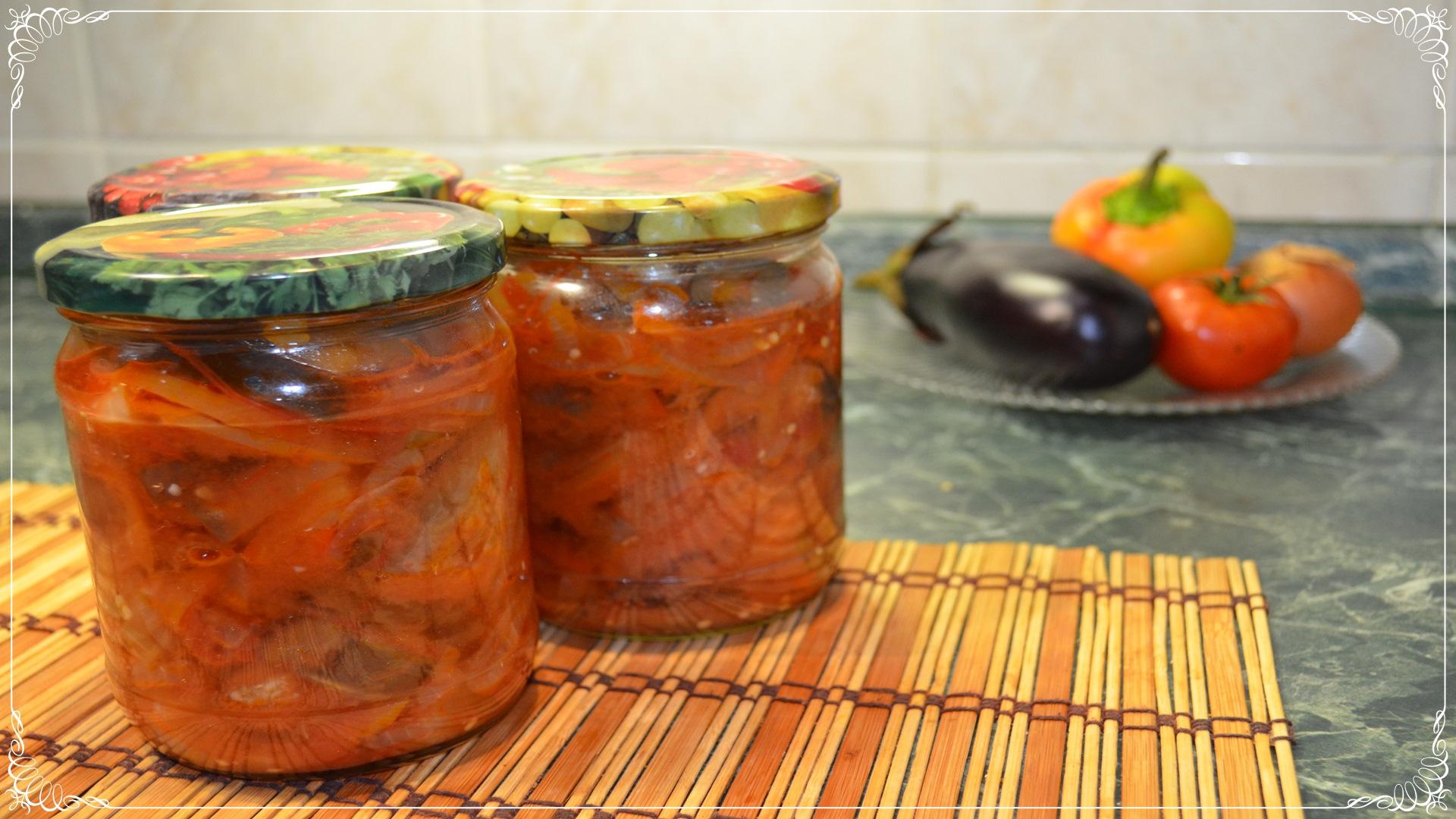 баклажаны с капустой на зиму рецепты приготовления