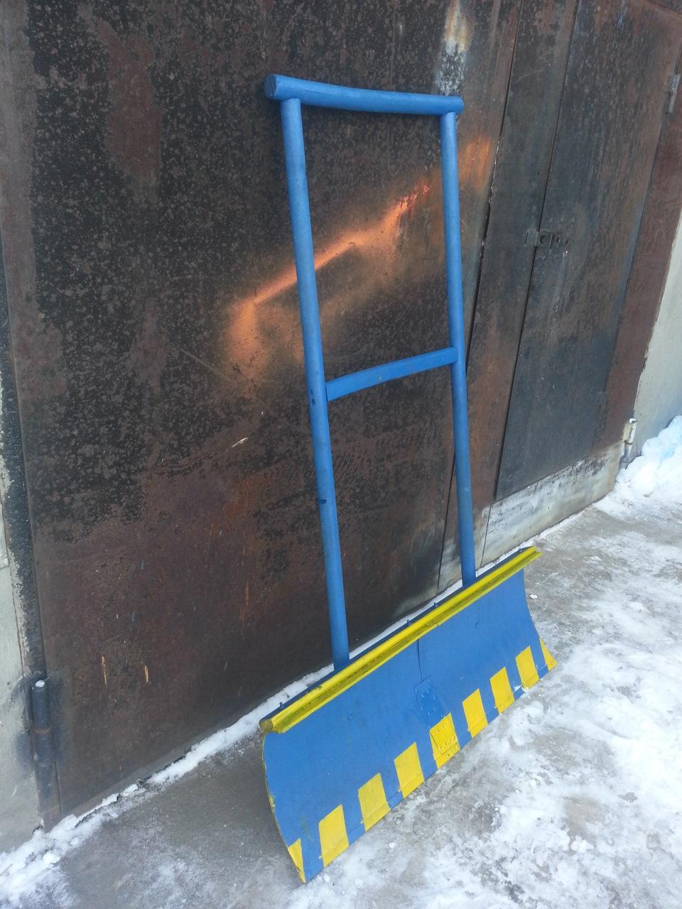 Как сделать скребок для снега фото 296