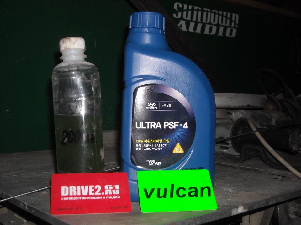 жидкость для гидроусилителя руля hyundai h-1